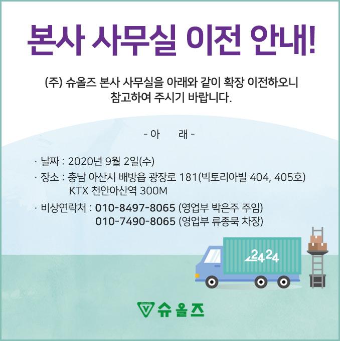 68da369ecccb5b901f793353a048a642_1598937192_5211.jpg